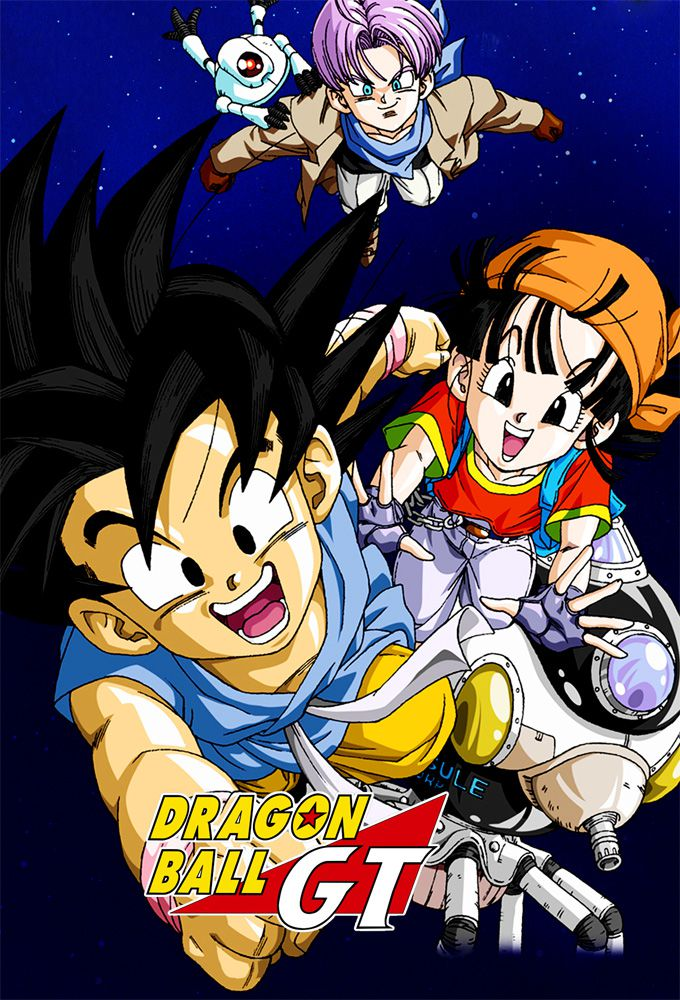 Dragon Ball GT - Anime (1996)
