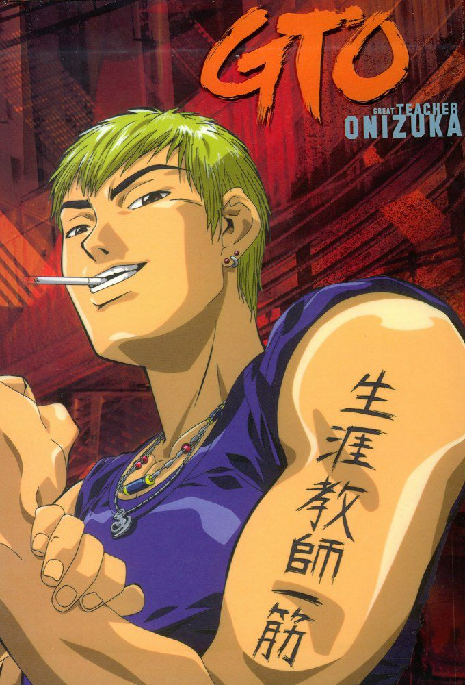 GTO - Great Teacher Onizuka - Anime (1999)