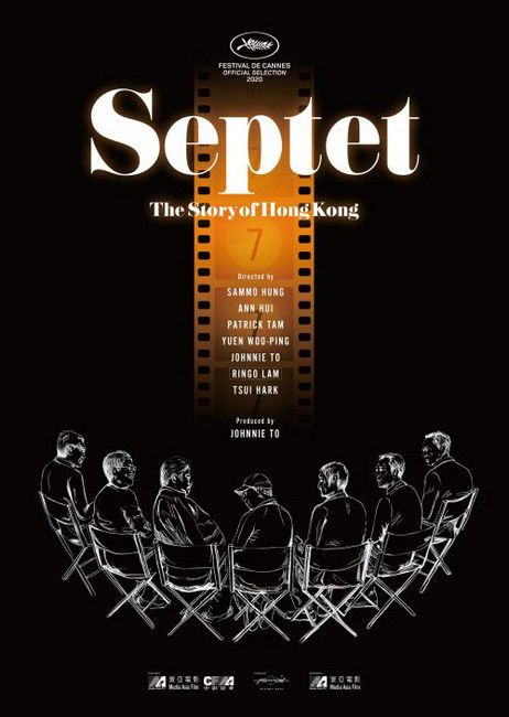 Septet: The Story of Hong Kong - Film (2020)